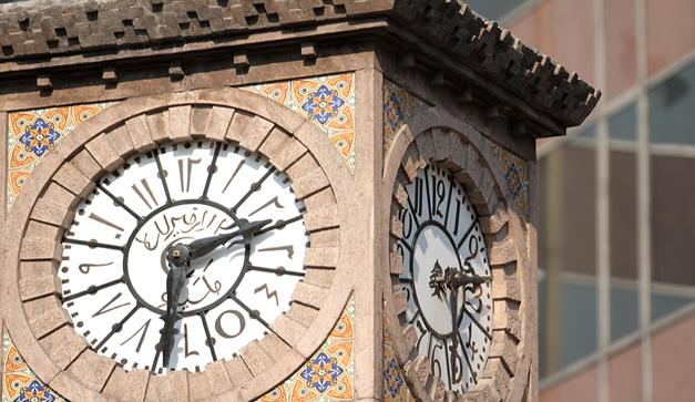 Reloj otomano