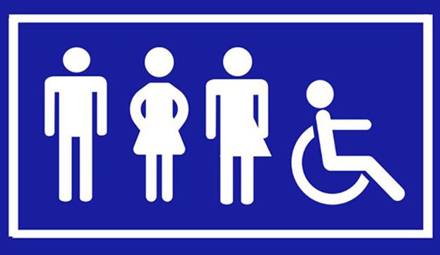 Los baños públicos vascos serán unisex a partir de junio.
