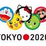 adios-rio-2016-hola-tokio-2020-los-mejores-memes