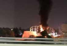 Feria de Chapultepec incendio