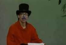 Guiri Guiri en canal 13 antes de Tv Azteca