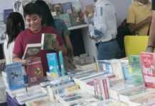 El 12 de octubre inicia la Feria Internacional del Libro en el Zócalo.