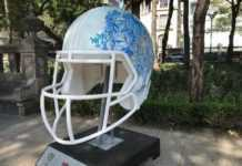La fiebre del futbol americano ya inundó a la Ciudad de México. Este 12 de noviembre se instalaron balones y cascos gigantes de la NFL en Reforma.