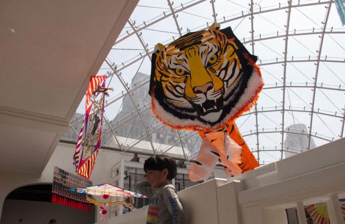 concurso papalotes Museo de Arte Popular