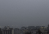 Neblina en el AICM