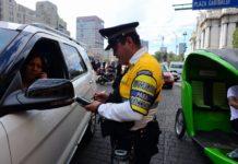 mensaje de incremento a las multas