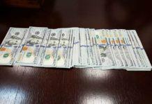 Ciudadano encuentra 5 mil dólares y lo entrega a la policía.