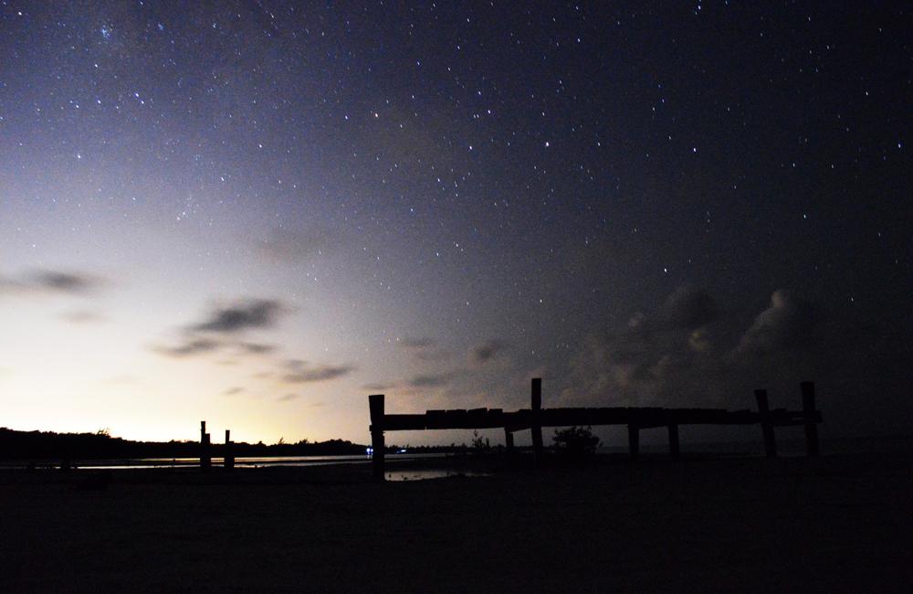 Eclipses y lluvias de estrellas de 2018