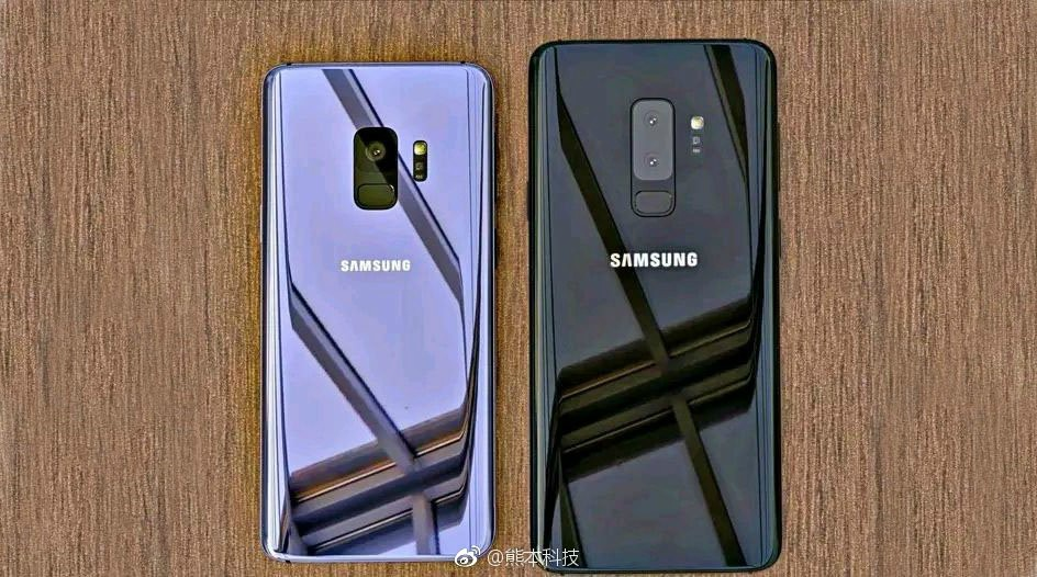 samsung galaxy s9 lo que sabemos hasta ahora. Black Bedroom Furniture Sets. Home Design Ideas