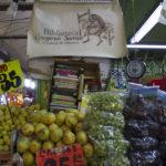 frutas-verduras-y-libros-en-la-central-de-abastos