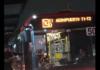 chofer del metrobús