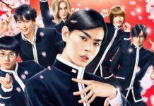 Festival de cine y animación japonesa en Cinépolis