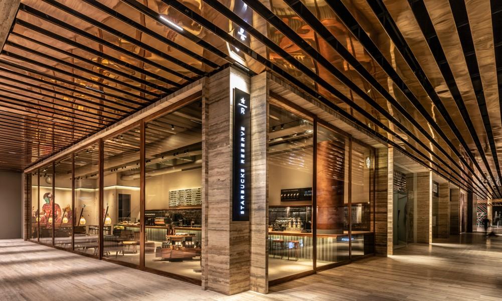 Chilango Asi Es La Primera Sucursal De Lujo De Starbucks