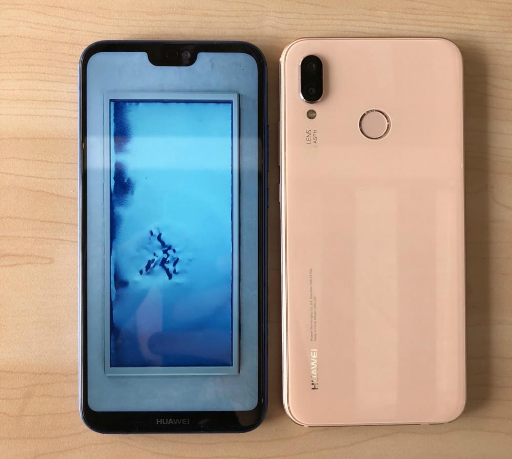 Huawei P20 Lite, un teléfono poderoso y muy barato