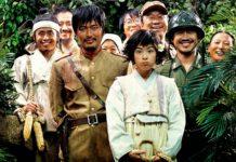 Semana de Cine Coreano