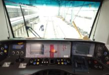 nuevos trenes del Metro de la CDMX
