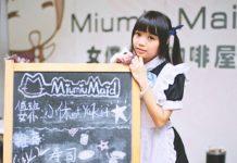 Maid Cafe en la CDMX
