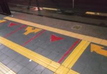 descenso en estaciones del Metrobús