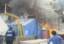 incendio en el campamento de damnificados del 19s