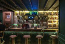 Tokio Music Bar