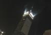 humo en la torre latino