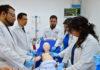 ingreso a la Universidad de la Salud